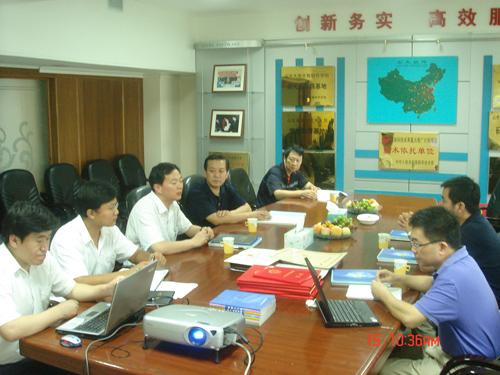 国家集成电路设计上海产业化基地来威洽谈合作